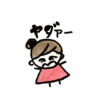 naonaoの日常スタンプ 6(個別スタンプ:03)