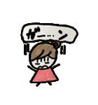 naonaoの日常スタンプ 6(個別スタンプ:04)