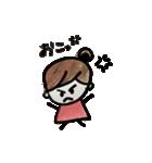 naonaoの日常スタンプ 6(個別スタンプ:05)
