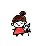 naonaoの日常スタンプ 6(個別スタンプ:14)