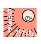 セロピーの冒険 第1巻 〜おまけつき〜(個別スタンプ:01)
