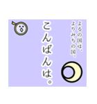 セロピーの冒険 第1巻 〜おまけつき〜(個別スタンプ:03)