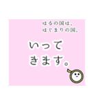 セロピーの冒険 第1巻 〜おまけつき〜(個別スタンプ:04)