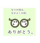 セロピーの冒険 第1巻 〜おまけつき〜(個別スタンプ:05)