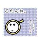 セロピーの冒険 第1巻 〜おまけつき〜(個別スタンプ:06)