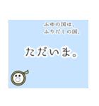 セロピーの冒険 第1巻 〜おまけつき〜(個別スタンプ:07)