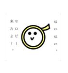 セロピーの冒険 第1巻 〜おまけつき〜(個別スタンプ:08)