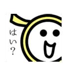 セロピーの冒険 第1巻 〜おまけつき〜(個別スタンプ:09)