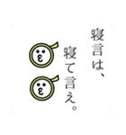 セロピーの冒険 第1巻 〜おまけつき〜(個別スタンプ:10)