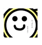 セロピーの冒険 第1巻 〜おまけつき〜(個別スタンプ:11)