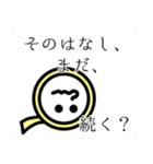 セロピーの冒険 第1巻 〜おまけつき〜(個別スタンプ:12)