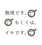セロピーの冒険 第1巻 〜おまけつき〜(個別スタンプ:13)