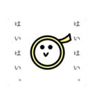 セロピーの冒険 第1巻 〜おまけつき〜(個別スタンプ:14)
