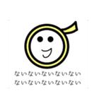 セロピーの冒険 第1巻 〜おまけつき〜(個別スタンプ:15)