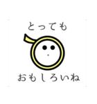 セロピーの冒険 第1巻 〜おまけつき〜(個別スタンプ:16)