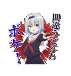 「りゅうおうのおしごと!」(個別スタンプ:07)