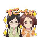「りゅうおうのおしごと!」(個別スタンプ:08)