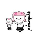 るの子×ねこ子(個別スタンプ:05)