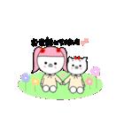 るの子×ねこ子(個別スタンプ:07)