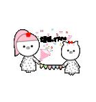 るの子×ねこ子(個別スタンプ:14)