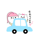 るの子×ねこ子(個別スタンプ:20)