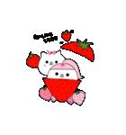 るの子×ねこ子(個別スタンプ:24)