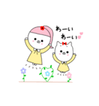るの子×ねこ子(個別スタンプ:27)