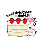 るの子×ねこ子(個別スタンプ:30)