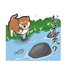 大人春柴っち(敬語編)(個別スタンプ:2)