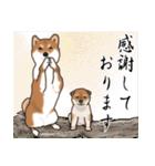 大人春柴っち(敬語編)(個別スタンプ:15)