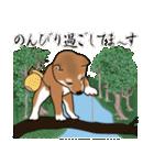 大人春柴っち(敬語編)(個別スタンプ:25)