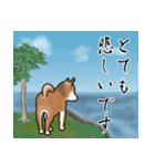 大人春柴っち(敬語編)(個別スタンプ:30)