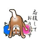 大人春柴っち(敬語編)(個別スタンプ:38)