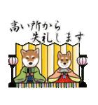 大人春柴っち(敬語編)(個別スタンプ:40)