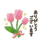 やさしいまいにちのことば[春](個別スタンプ:14)