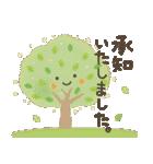 やさしいまいにちのことば[春](個別スタンプ:23)