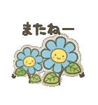 やさしいまいにちのことば[春](個別スタンプ:40)