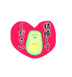 可愛すぎる【大人かわいい】敬語&気づかい(個別スタンプ:2)