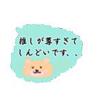 可愛すぎる【大人かわいい】敬語&気づかい(個別スタンプ:5)