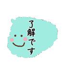 可愛すぎる【大人かわいい】敬語&気づかい(個別スタンプ:7)