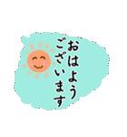 可愛すぎる【大人かわいい】敬語&気づかい(個別スタンプ:9)