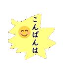 可愛すぎる【大人かわいい】敬語&気づかい(個別スタンプ:11)