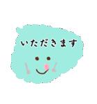 可愛すぎる【大人かわいい】敬語&気づかい(個別スタンプ:14)