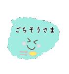 可愛すぎる【大人かわいい】敬語&気づかい(個別スタンプ:15)