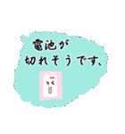 可愛すぎる【大人かわいい】敬語&気づかい(個別スタンプ:16)