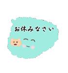 可愛すぎる【大人かわいい】敬語&気づかい(個別スタンプ:17)