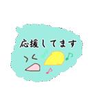 可愛すぎる【大人かわいい】敬語&気づかい(個別スタンプ:18)