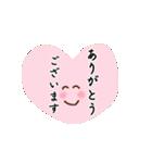 可愛すぎる【大人かわいい】敬語&気づかい(個別スタンプ:26)