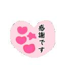 可愛すぎる【大人かわいい】敬語&気づかい(個別スタンプ:36)