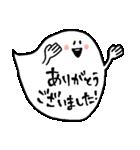 ふきだしおばけの敬語♪(個別スタンプ:01)